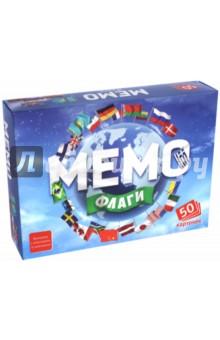 Мемо Флаги (7890)Карточные игры для детей<br>Развиваем память с помощью настольной игры Мемо.<br>В наборе 48 карточек.<br>Количество игроков: 2-4.<br>Материал: картон.<br>Упаковка: картонная коробка.<br>Для детей от 3 лет.<br>Сделано в России.<br>