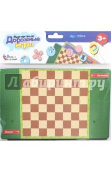 Игры магнитные дорожные Шахматы. Шашки. Крестики-нолики. Кто первый (1944)Игры на магнитах<br>Магнитные дорожные игры - это отличная палочка-выручалочка для времяпрепровождения детей в отсутствии интернета. Они станут незаменимыми в автобусе, поезде, самолете или на природе. В набор входят следующие игры:<br>- шашки;<br>- шахматы; <br>- крестики-нолики;<br>- кто первый.<br>Данные магнитные игры предназначены для детей от трех лет. Они помогают не только скоротать время в дороге или на природе, но и развивают мышление, внимательность.<br>