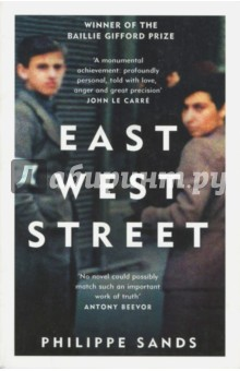 East West StreetКультура, искусство, наука на английском языке<br>THE BRITISH BOOK AWARDS NON-FICTION BOOK OF THE YEAR 2017WINNER OF THE BAILLIE GIFFORD PRIZE and THE JQ-WINGATE LITERARY PRIZETHE SUNDAY TIMES TOP 10 BESTSELLER A monumental achievement: profoundly personal, told with love, anger and great precision  John le Carre One of the most gripping and powerful books imaginable  SUNDAY TIMES.<br>When he receives an invitation to deliver a lecture in the Ukrainian city of Lviv, international lawyer Philippe Sands begins a journey on the trail of his family s secret history. In doing so, he uncovers an astonishing series of coincidences that lead him halfway across the world, to the origins of international law at the Nuremberg trial. Interweaving the stories of the two Nuremberg prosecutors (Hersch Lauterpacht and Rafael Lemkin) who invented the crimes or genocide and crimes against humanity, the Nazi governor responsible for the murder of thousands in and around Lviv (Hans Frank), and incredible acts of wartime bravery, EAST WEST STREET is an unforgettable blend of memoir and historical detective story, and a powerful meditation on the way memory, crime and guilt leave scars across generations.<br>WINNER OF THE HAY FESTIVAL MEDAL FOR PROSE 2017<br>