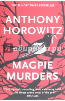 Magpie MurdersХудожественная литература на англ. языке<br>When editor Susan Ryeland is given the tattered manuscript of Alan Conway s latest novel, she has little idea it will change her life. She s worked with the revered crime writer for years and his detective, Atticus Pund, is renowned for solving crimes in the sleepy English villages of the 1950s. As Susan knows only too well, vintage crime sells handsomely. It s just a shame that it means dealing with an author like Alan Conway...<br>But Conway s latest tale of murder at Pye Hall is not quite what it seems. Yes, there are dead bodies and a host of intriguing suspects, but hidden in the pages of the manuscript there lies another story: a tale written between the very words on the page, telling of real-life jealousy, greed, ruthless ambition and murder.<br>From Sunday Times bestseller Anthony Horowitz comes Magpie Murders, his deliciously dark take on the vintage crime novel, brought bang- up-to-date with a fiendish modern twist.<br>