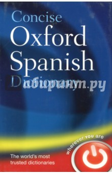 Concise Oxford Spanish DictionaryСловари на иностранном языке<br>Completely updated to include all the latest vocabulary, this fourth edition of the Concise Oxford Spanish Dictionary contains coverage of over 175,000 words and phrases, and 240,000 translations. It includes a comprehensive correspondence guide with sample letters, emails, and CVs, plus fun and informative cultural notes on life and living in the Spanish-speaking world. This new edition also features new sections on Spanish as used around the world, false friends and Spanglish, as well as an entirely new internet section helping with everyday online activities from booking tickets to banking online. The Concise Oxford Spanish Dictionary is easy to use, with a clear layout featuring a two-colour text design and printed thumb tabs for quick reference.<br>4th Edition.<br>