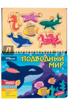 Книжка-игрушка Подводный мир (93309)Книжки-игрушки<br>Книжка-игрушка для чтения взрослыми детям.<br>Игра настольно-печатная из картона, в том числе с элементами пластмассы, дерева с маркировкой.<br>