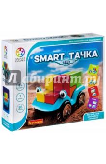 Игра логическая Smart Тачка 5X5 (ВВ1878/SG018RU)Другие настольные игры<br>Построй свой автомобиль и поезжай!<br>Озадачьте своих детей постройкой машины с 5 различными блоками. Эта уникальная логическая игра включает в себя машину и 5 деревянных блоков в 5 различных цветах. Дети решают каждое из 96 заданий путём правильного размещения всех блоков в машине, в зависимости от условий задания.<br>Smart Тачка 5x5 - головоломка и игрушка... решите задание или возьмите автомобиль на тест-драйв!<br>Бондибон - для ярких идей и весёлых затей!<br>Возраст: 4+.<br>Количество игроков: 1.<br>96 заданий - от простых к сложным.<br>Сделано в Китае.<br>