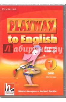 Playway to English. Level 1 (DVD)Изучение иностранного языка<br>Playway to English Second edition is a new version of the popular four-level course for teaching English to young children. Pupils acquire English through play, music and Total Physical Response, providing them with a fun and dynamic language learning experience.<br>On the DVD: <br>Lively animated stories<br>Entertaining sketches with Mr Matt<br>