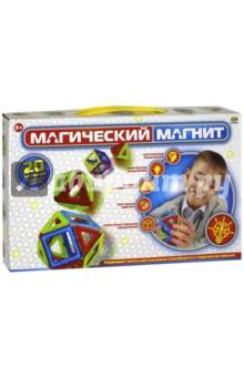 Конструктор Магический магнит (20 деталей) (РТ-00733)Конструкторы магнитные<br>Конструктор. <br>Развивает интеллектуальные способности и творческие навыки.<br>20 деталей: 8 треугольников, 6 квадратов, 6 карточек.<br>Материал: пластмасса, металл.<br>Не рекомендуется детям до 3 лет.<br>Сделано в Китае.<br>