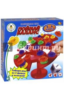 Настольная игра Поймай баланс (РТ-00768)Другие настольные игры<br>Настольная игра для 2-4 игроков.<br>Собери ряд из 3 фишек и выиграй!<br>Материал: пластмасса.<br>Не рекомендуется детям до 3 лет.<br>Сделано в Китае.<br>