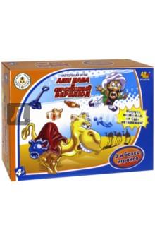 Настольная игра Али Баба и строптивый верблюд (РТ-00776)По мотивам сказок и мультфильмов<br>Настольная игра для 2 и более игроков.<br>Помоги нагрузить на верблюда все вещи. Но будь осторожен, он очень сердитый! Он может взбрыкнуть и сбросить все!<br>В наборе: верблюд, Али Баба, 15 предметов, 20 карточек, правила игры.<br>Материал: пластмасса.<br>Не рекомендуется детям до 3 лет.<br>Сделано в Китае.<br>