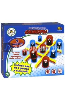 Настольная игра Обжоры (РТ-00790)Настольная игра для 2 игроков.<br>Собери ряд из 3 фишек и выиграй! Съешьте фишку противника, чтобы победить!<br>Материал: пластмасса.<br>Не рекомендуется детям до 3 лет.<br>Сделано в Китае.<br>