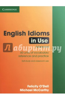 English Idioms in Use Advanced with AnswersАнглийский язык<br>This book presents and practises over 1000 of the most useful and frequent idioms in typical contexts. This reference and practice book looks at the most colourful and fun area of English vocabulary - idioms. This book will appeal to students at advanced level who want to understand and use the English really used by native speakers, and students preparing for higher level exams, such as CAE, CPE and IELTS. Over 1,000 of the most useful and frequent idioms, which learners are likely to encounter are presented and practised in typical contexts, so that learners using this book will have hundreds of idioms  at their fingertips .<br>
