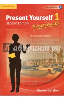 Present Yourself 1 SB 2nd EdАнглийский язык<br>Present Yourself Second Edition is a presentation skills course for adult and young adult learners of English. Present Yourself Second Edition Level 1 is intended for low-intermediate students and focuses on giving presentations about everyday experiences. It can be used as a main text in a presentation skills course, in the context of a general conversation course, or as a component in speaking or integrated-skills classes.<br>