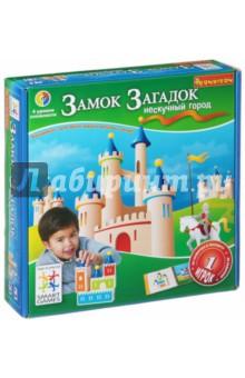 Игра логическая Замок загадок (1356ВВ/SG 030 RU)Другие настольные игры<br>Построить красивый рыцарский замок - это мечта любого мальчишки! А если постройка замка - это не только интересная игра, но и замечательное упражнение для логики и смекалки? Именно такой игрой является Замок загадок. Постройте замок из деревянных деталей в соответствии с прилагаемыми заданиями, блок за блоком, башню за башней! Для этого придется задействовать ум и сообразительность, поскольку башни имеют разный диаметр, а блоки - разные отверстия, и правильный ответ может быть только один! Прекрасная 3D-головоломка рассчитана на возраст детей от трех до восьми лет, но и взрослым подчас придется поломать голову над особо заковыристым заданием!<br>В наборе 4 деревянных блока, буклет с заданиями и решениями, 3 деревянные башни.<br>Для детей 3-8 лет.<br>Не рекомендуется детям до 3-х лет. Содержит мелкие детали.<br>Сделано в Китае.<br>