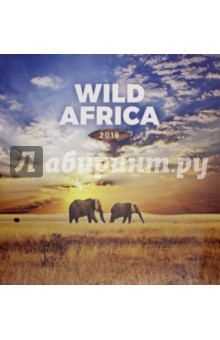 2018 Календарь Wild Africa 30*30 (PGP-5101-V)Настенные календари<br>Календарь на 2018 год, настенный, ежемесячный.<br>Бумага мелованная, обложка глянцевая.<br>Формат: 300х300 мм. <br>Крепление: скрепка.<br>Количество листов: 12. <br>Верхняя половина - фотография, нижняя половина - календарный месяц.<br>