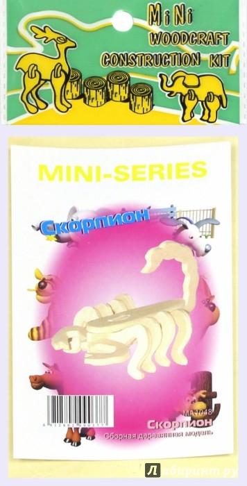 Иллюстрация 1 из 18 для Скорпион | Лабиринт - игрушки. Источник: Лабиринт