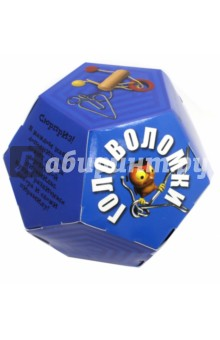 Игровой набор Додекаэдр. СинийГоловоломки<br>В наборе: 2 интересные головоломки - деревянная и металлическая. А также небольшая книга с разгадками.<br>Сюрприз! В каждом наборе дополнительно лежит деталь деревянной пирамиды. Купи 4 различных набора и сложи пирамиду!<br>Материал: бумага, металл, дерево, пластик, текстиль.<br>Игрушка предназначена для детей старше 3 лет.<br>Изготовлено в Китае.<br>