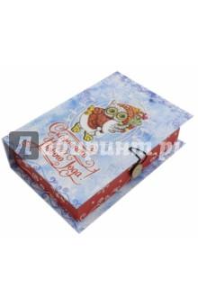 Коробка подарочная Новогодняя сова (75036)Другое<br>Коробка подарочная.  <br>Материал: мелованного, ламинированного, негофрированного картона плотностью 1100 г/м2, <br>Полноцветный декоративный рисунок на внутренней и наружной части<br>Размер 18 х 12 х 5 см.<br>Сделано в Китае.<br>