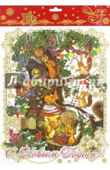 Украшение новогоднее оконное Белочки (41677/72)Новогодние сувениры<br>Украшение новогоднее оконное из ПВХ пленки.<br>Декорировано глиттером, крепится к гладкой поверхности стекла посредством статического эффекта.<br>Размер: 30х38 см.<br>Сделано в Тайване.<br>