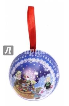 Украшение елочное Шар с пожеланием (38165)Новогодние сувениры<br>Новогоднее подвесное елочное украшение Шар с новогодним пожеланием внутри <br>Материал: черный металл <br>Размер: 6,4см <br>Сделано в Китае<br>