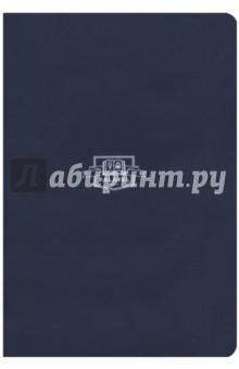 Блокнот Dark Blue (нелинованный, A5, 40 листов) (402742)Блокноты большие нелинованные<br>Блокноты c покрытием Soft-Touch.<br>Формат А5 (138х200 мм).<br>40 листов без линовки, кремовая бумага 80 г/м2.<br>Крепление на нитку.<br>Обложка из плотной бумаги с двусторонним напылением латекса 310 г/м2.<br>Собрано вручную в Москве.<br>