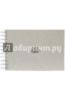 Скетчбук (62 листа, А5, гребень, кремовая бумага) (402744)Блокноты (нестандартный формат)<br>Скетчбук с гладкой кремовой бумагой.<br>62 листа плотной гладкой бумаги 160 г/м2, крепление на большую черную пружину.<br>Лицевая и задняя обложка (подложка) выполнена из очень плотного переплетного картона серого цвета толщиной 2,5 мм (1575 г/м2).<br>Формат: А5 (138х200 мм).<br>Сделано в России.<br>