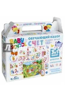 Набор обучающий 3 в 1 Счет (03495)Обучающие игры<br>Набор 3 в 1 - это целая маленькая школа на дому, благодаря которой ваш ребенок, играя и не скучая, выучит циферки и даже научится считать.<br>В наборе: <br>Циферки (24 карточки)<br>Считалочка (32 карточки)<br>Настольные игры Большая перемена (игровое поле, 4 фишки, 4 подставки, кубик, пластиковая фигурка). <br>Материал: бумага, картон, полимерные материалы.<br>Для детей 3-6 лет. <br>Не рекомендуется детям до 3-х лет. Содержит мелкие детали.<br>Сделано в России.<br>
