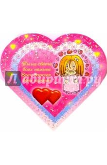 9Т-012/Ты на свете.../мини-открытка сердечко двойн