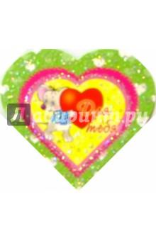 9Т-022/Для тебя/мини-открытка сердечко двойная