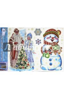 Новогодние украшения на окна Дед Мороз и Снегурочка (Н-10960)Аксессуары для праздников<br>Чудесные украшения на окнах создадут в доме праздничную зимнюю атмосферу. Своей необыкновенной красотой они порадуют и детей и взрослых. Эти замечательные украшения легко приклеиваются и снимаются, не оставляя следов на стекле.<br>Беречь от детей до 3 лет.<br>