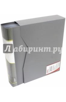 Папка A4, со 100 вкладышами  в пласиковой коробке, серая (DB100AB-05)Папки с прозрачными файлами<br>Папка с прозрачными файлами.<br>Цвет: серый.<br>В пластиковой коробке.<br>Количество вкладышей: 100.<br>Формат: А4.<br>