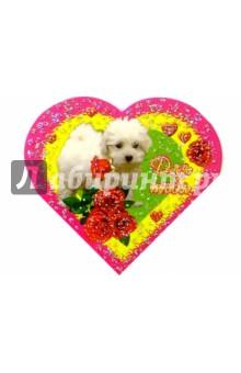 9Т-042/Для тебя/мини-открытка сердечко двойная
