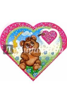 9Т-046/Поздравляю!/мини-открытка сердечко двойная