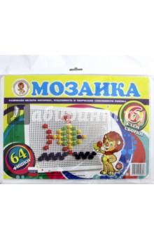 Мозаика Рыбка 64 фишкиМозаика<br>Мозаика<br>Развиваем: мелкую моторику, усидчивость и творческие способности.<br>64 детали.<br>Материал: 100% экологически чистый полипропилен.<br>Сделано в России<br>