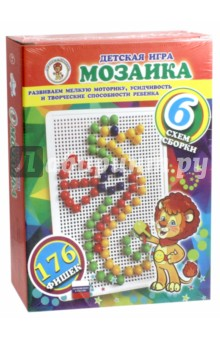 Мозаика 176 фишек Морской конек (оранжевый)Мозаика<br>Развивающий набор «Мозаика» - это занимательная настольная игра, которая способствует развитию мелкой моторики, фантазии и творческих способностей ребёнка.<br>В набор входят 176 разноцветных фишек-гвоздиков и прямоугольное белое игровое поле. Такие фишки удобно держать в руке и ребёнок без труда сможет крепить их на игровое поле.<br>На упаковке представлено несколько схем сборки, которые можно использовать в качестве образца. Также вы можете предложить малышу пофантазировать и сложить из фишек свои собственные рисунки.<br>Детская игра «Мозаика» обязательно увлечёт ребёнка. Малыш с удовольствием будет складывать картинки из разноцветных деталей в кругу семьи или в детском саду со своими друзьями. Кроме того, эта игра может развлечь малыша во время поездки.<br>Для детей от 3-х лет.<br>Сделано в России.<br>