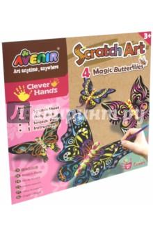 Набор для гравировки Волшебные бабочки (CH1318)Гравюры<br>Набор для гравировки.<br>В наборе: 4 листа для гравировки, 12 пушистых палочек с ворсом, 1 инструмент для  гравировки, 1 инструкция<br>Для детей от 3-х лет.<br>Сделано в Китае.<br>