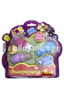 Игрушка ВЫВЕРНУШКА 6в3, пластик 3шт, ассорти (Т10872)Животный мир<br>Игровой набор FlipaZoo: Игрушка-вывернушка - это три игрушки, которые скрывают 6 зверушек. Ребенок может одним движением может превратить игрушку из одного персонажа в другого. В наборе есть красочная иллюстрация с изображением всех животных в обоих обличьях. Дети могут создать свой мини зоопарк, где животные будут меняться каждый день, стоит лишь вывернуть игрушку на другую сторону.<br>