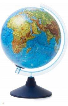 Глобус Земли физико-политический (d=250 мм, с подсветкой) (Ве012500257)Глобусы<br>Глобус Земли физико-политический.<br>Диаметр: 250 мм.<br>Материал: пластмасса.<br>Актуальная карта. Крым в составе РФ.<br>Упаковка: фирменный пакет и цветная, подарочная коробка.<br>Подсветка глобуса осуществляется от двух батареек типа АА (в комплект не входят). <br>Система подсветки запатентована, права на нее охраняется законом.<br>Сделано в России.<br>