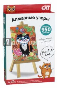 Мозаика-алмазные узоры Merlin Cat (03208)Мозаика<br>Собери мозаику по номерам.<br>В наборе: картинка с клейкой основой (15 х 10 см),  стразы (1000+), Мольберт, Карандаш, Блюдечко.<br>Изготовлено из полимерных материалов, картона, дерева.<br>ВНИМАНИЕ! Не рекомендовано для детей младше 3 лет из-за наличия мелких деталей, которые могут быть проглочены. Использовать под непосредственным наблюдением взрослых.<br>Изготовлено в Китае.<br>