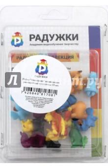 Набор Монстрики силиконовые разноцветные (15 штук)Другие виды игрушек<br>Набор Монстрики силиконовые разноцветные <br>Количество: 15 штук<br>Состав: силикон<br>Для детей от 3-х лет.<br>Сделано в России<br>