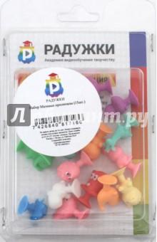 Набор Матовые прилипалы (15 штук)Другие виды игрушек<br>Набор Матовые прилипалы<br>Количество: 15 штук<br>Состав: силикон<br>Для детей от 3-х лет.<br>Сделано в России<br>
