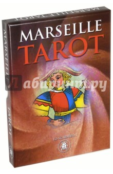 Старшие Арканы Марсельское ТароГадания. Карты Таро<br>Марсельское Таро, как название, не относится к какой-то определенной колоде карт, а, скорее, является моделью, типом предсказательной системы. В конце XVII века именно этот тип карт, за редким исключением (например, неоклассический вариант из Ломбардии), был самым распространенным в Европе.<br>В настоящее время Марсельское Таро, независимо от места его изготовления, будь то Франция, или Италия, или Россия, используют и для игр, и для предсказаний, и даже в магии. Простота и аллегорическая чистота традиционных карт Таро является тем драгоценным наследием, которое не должно быть предано забвению, т.к. корни совершенного предсказательного искусства скрыты в этих древних символах.<br>22 карты, Старшие Арканы.<br>