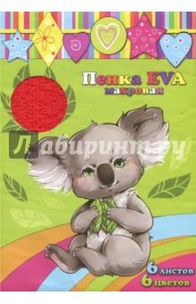 Пенка EVA цветная махровая (6 листов, 6 цветов, А4) (45661)Сопутствующие товары для детского творчества<br>Набор цветных махровых листов из ЭВА материала.<br>В наборе 6 листов, 6 цветов (красный, желтый, голубой, белый, зеленый, сиреневый)<br>Формат: А4 (210х297 мм).<br>Сделано в Китае.<br>