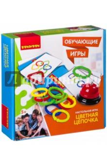 Игра настольная Цветная цепочка (ВВ2417)Другие настольные игры<br>Игра на ловкость рук и остроту глаза. Способствует развитию зрительно-моторной координации движений, концентрации внимания и зрительного восприятия. Яркое и полезное развлечение для детей и всей семьи. Соберите кольца как можно быстрее в порядке указанном на карточках с заданиями и нажмите на звонок. В каждом раунде игроки соревнуются, кто правильно выполнит задание и соберет наибольшее количество карточек. <br>В комплект входит цветное кольцо 72 шт., карточка 54 шт., настольный звонок.<br>Количество игроков: 2-4<br>Состав: пластмасса, картон<br>Рекомендуемый возраст: 5+<br>Сделано в Китае.<br>