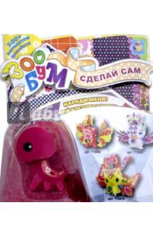 Набор для творчества-игрушка Бабочка (Т10880)Раскрашиваем и декорируем объемные фигуры<br>Зообум. Сделай сам.<br>500+ вариантов дизайна!<br>В набор входит: 1 пластиковая фигурка, 30 бумажных деталей, 65 стикеров, 1 инструмент для скручивания бумаги, 6 колышек и 6 гаечек.<br>Материал: пластмасса, картон, бумага.<br>Не предназначено детям младше 3 лет.<br>Рекомендуемый возраст: 5+<br>Сделано в Китае.<br>
