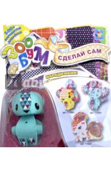 Набор для творчества-игрушка Полярный мишка(Т10884)Раскрашиваем и декорируем объемные фигуры<br>Зообум. Сделай сам.<br>500+ вариантов дизайна!<br>В набор входит: 1 пластиковая фигурка, 30 бумажных деталей, 65 стикеров, 1 инструмент для скручивания бумаги, 6 колышек и 6 гаечек.<br>Материал: пластмасса, картон, бумага.<br>Не предназначено детям младше 3 лет.<br>Рекомендуемый возраст: 5+<br>Сделано в Китае.<br>