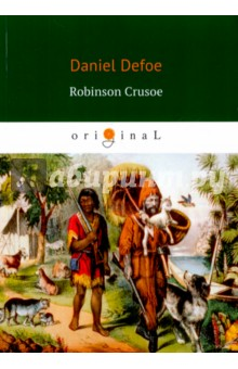 Robinson CrusoeХудожественная литература на англ. языке<br>Robinson Crusoe is a novel by Daniel Defoe, first published on 25 April 1719. Crusoe sets sail from the Queen s Dock in Hull on a sea voyage in August 1651, against the wishes of his parents, who want him to pursue a career, possibly in law. After a tumultuous journey where his ship is wrecked in a storm, his lust for the sea remains so strong that he sets out to sea again.<br>