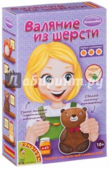 Набор Валяние из шерсти. МИШКА (1575ВВ/0003)Изготовление мягкой игрушки<br>Набор для детского творчества.<br>Комплектность: подробная инструкция со схемой, 100% шерсть разных цветов, основные инструменты для работы, элементы украшения, наперстки.<br>Состав: шерсть, поролон, металл, пластик.<br>Для детей старше 10 лет.<br>Сделано в Китае.<br>