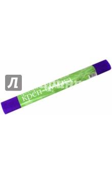 Бумага креповая флористическая, темно-фиолетовая (2-052/09)Другие виды цветной бумаги<br>Бумага креповая флористическая в рулоне.<br>Цвет: темно-фиолетовый<br>Размер: 50х250 см.<br>Плотность: 90 г/м2<br>