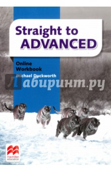 Straight to Advanced Online Workbook PackАнглийский язык<br>Straight to Advanced is a short, intensive course that prepares students for the Cambridge English: Advanced (CAE) exam. This course comes with a full set of standardised print and digital components that allow students to become confident with CAE exam topics through further practice of Listening, Reading and Writing and Use of English tasks. <br>For students, the print components consist of the Student s Book (with or without Answers Keys) and the Workbook (with or without Answers Keys). A unique code from the Student s Book provides access to the Student s Resource Centre, Digital Student s Book and an Online Workbook, where a host of extra material and resources can be found.<br>