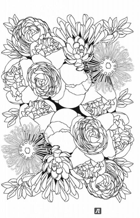волшебные цветы мини раскраска антистресс для творчества и