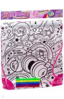 Рюкзак для раскрашивания, малый (2297ВВ/MTBF009A)Роспись по ткани<br>Набор для детского творчества.<br>Комплектность: рюкзак, 5 маркеров.<br>Состав: текстильные материалы, элементы из металла.<br>Для детей старше 6 лет.<br>Сделано в Китае.<br>