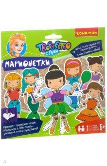 Набор для творчества Марионетки (куклы) арт.ВВ1903Бумажные куклы<br>Набор для детского творчества.<br>Комплектность: 3 подложки (по 2 персонажа на каждой), деревянные палочки, брадсы, стикеры.<br>Состав: бумага, картон, металл, дерево.<br>Для детей старше 5 лет.<br>Сделано в Китае.<br>